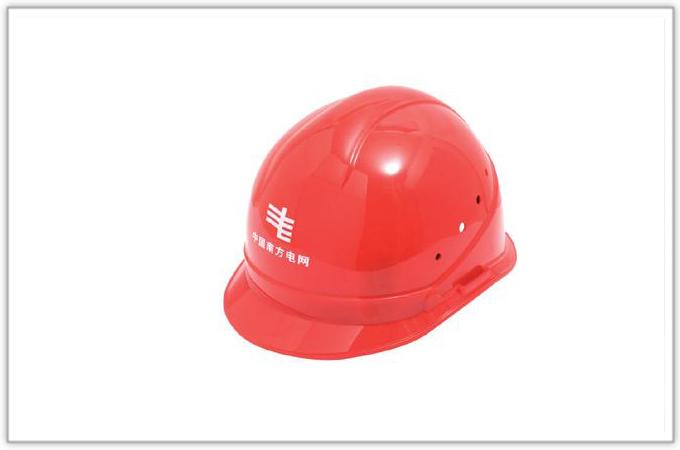 小金刚E-Pro系列安全帽